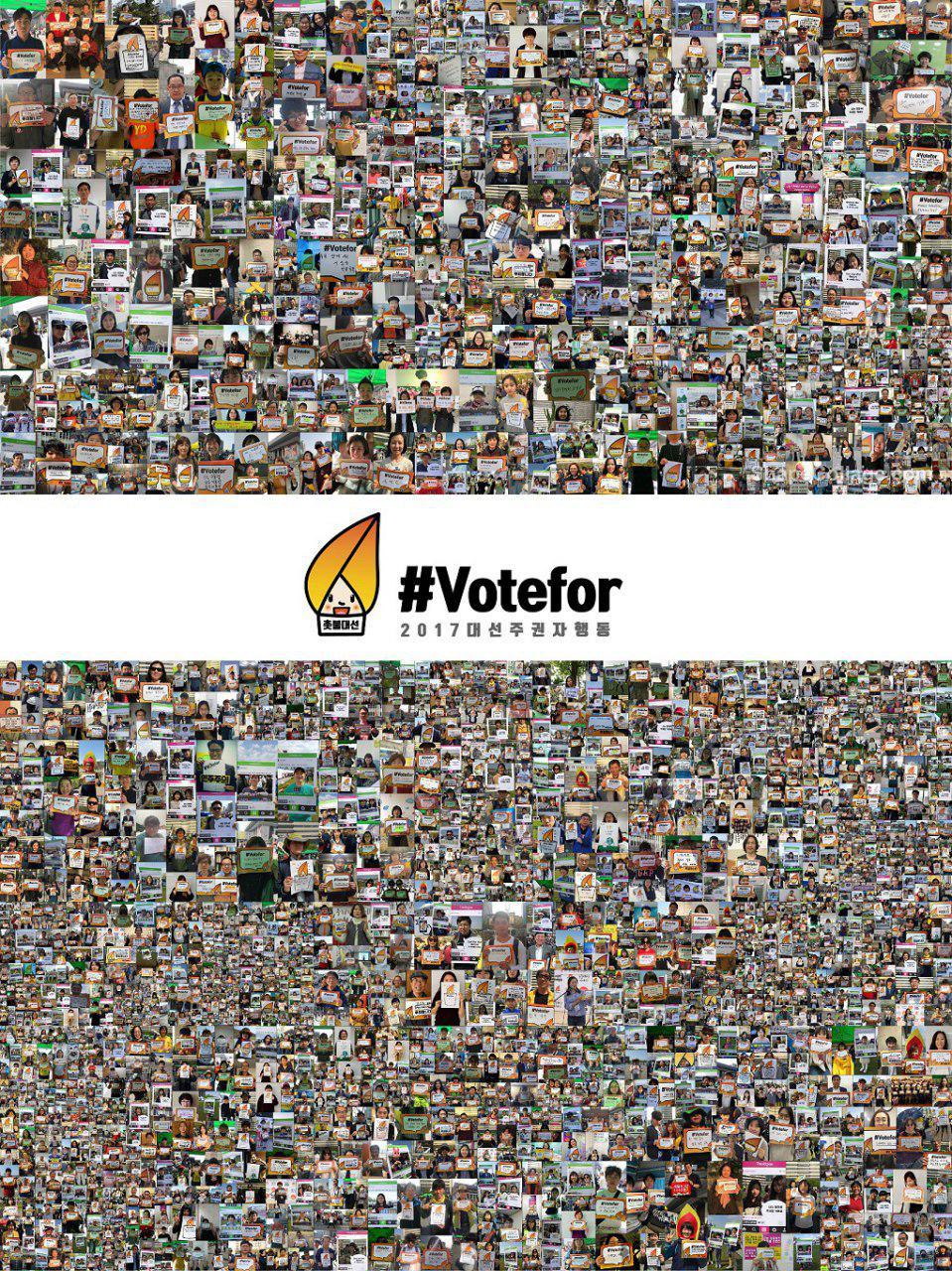 대선후보에게 새로운 대한민국 시민 인증샷 2017 전달