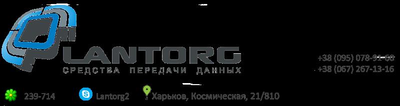 Lantorg.com