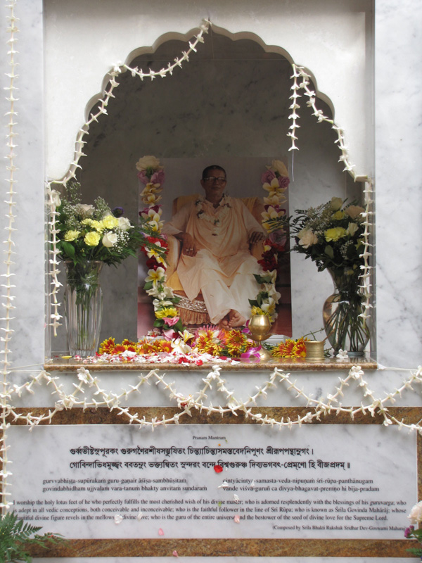 Srila Govinda Maharaj's Pushpa Samadhi Mandir