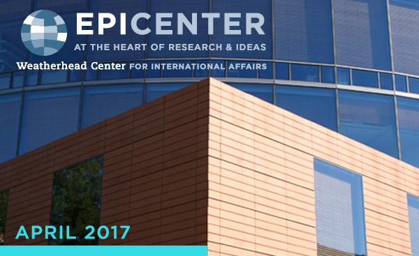 Header image for Epicenter E-Newsletter