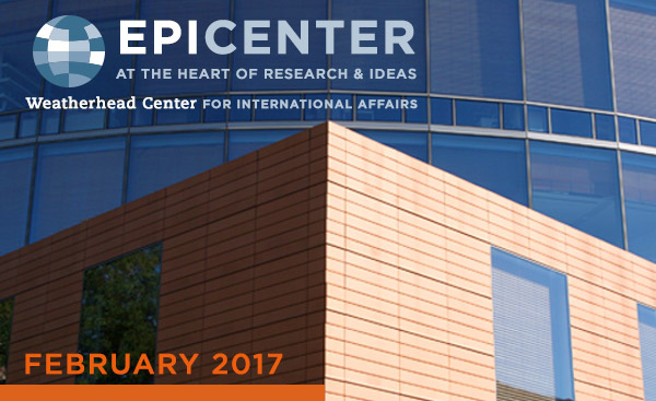 Header image for Epicenter E-Newsletter