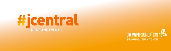 J-Central banner artwork
