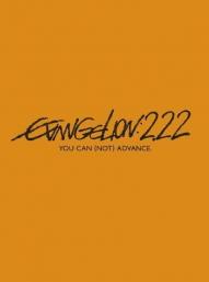 Evangelion DVD