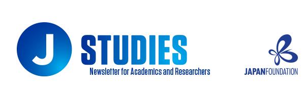 J-Studies banner