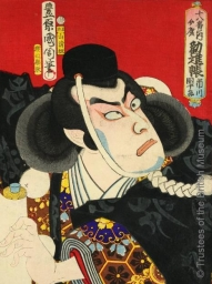 Kanjicho_Kunichika