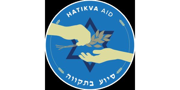 HaTikva Aid