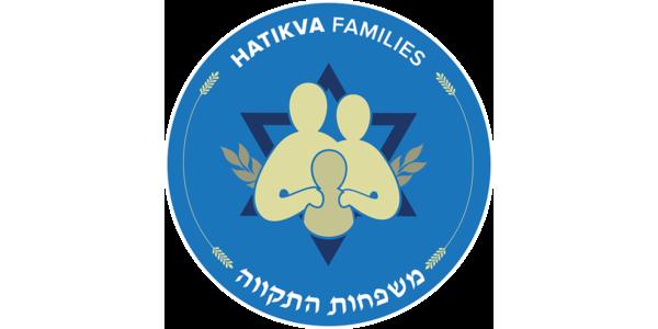 HaTikva Families