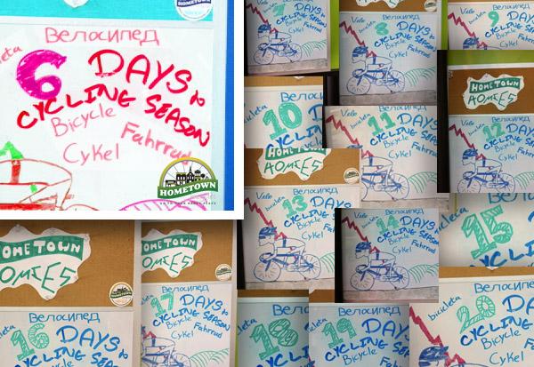 Hometown Bicycles - Countdown to Cycling Season