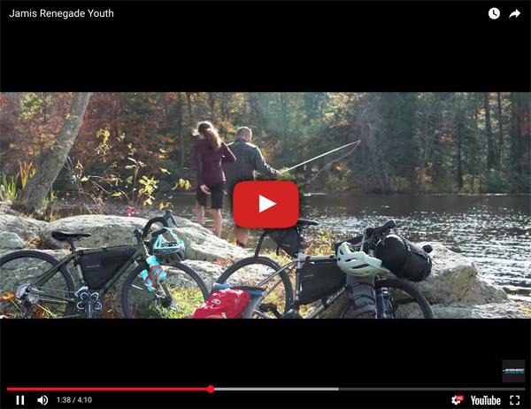 Jamis Bikepacking Giveaway