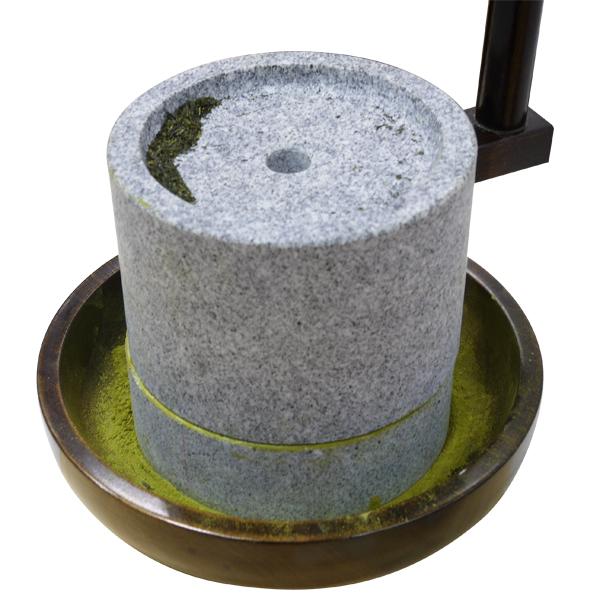 Personal Matcha Stone Mill