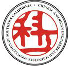 CESASC:Ability to Resolve Conflict Seminar/Workshop(12/13)