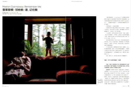 Preston featured in PhotoWorld (China)