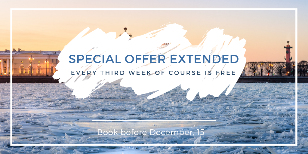 Special offer extended