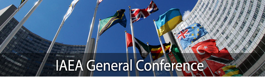 60th IAEA General Conference