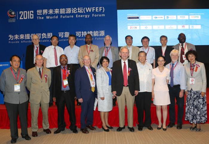 World Future Energy Forum (WFEF) 2016 successfully held in Beijing