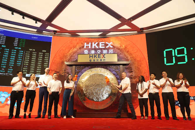 Alibaba Group Listed on Hong Kong Stock Exchange