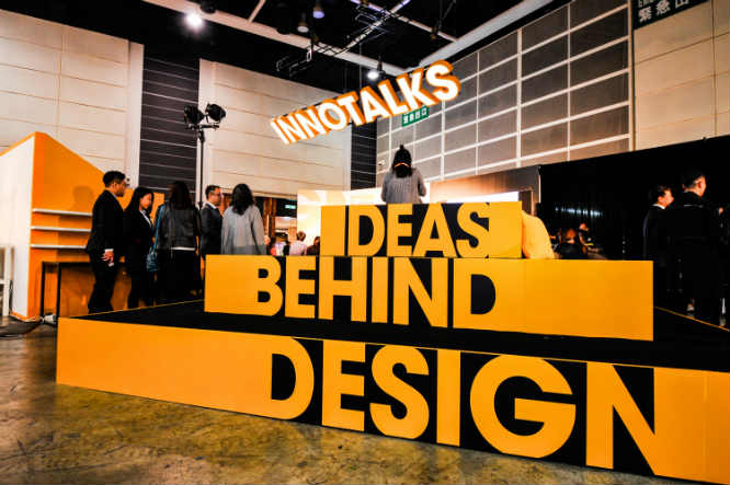 DesignInspire highlights Hong Kong creativity