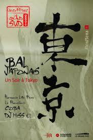 Bal Japonais