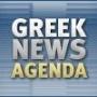 Greek News Agenda