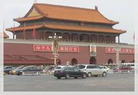 China Meetings