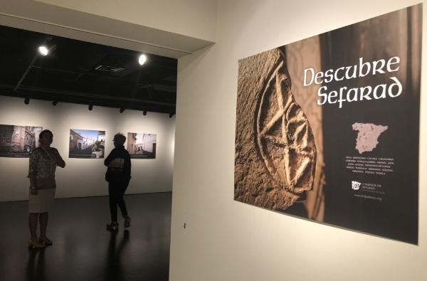 exposicion descubre sefarad tokio