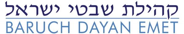 Baruch Dayan HaEmet