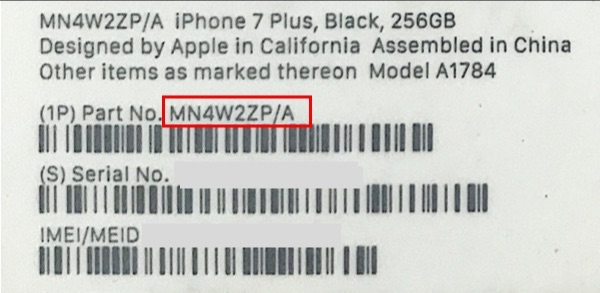 Check Phone Part No. On Box