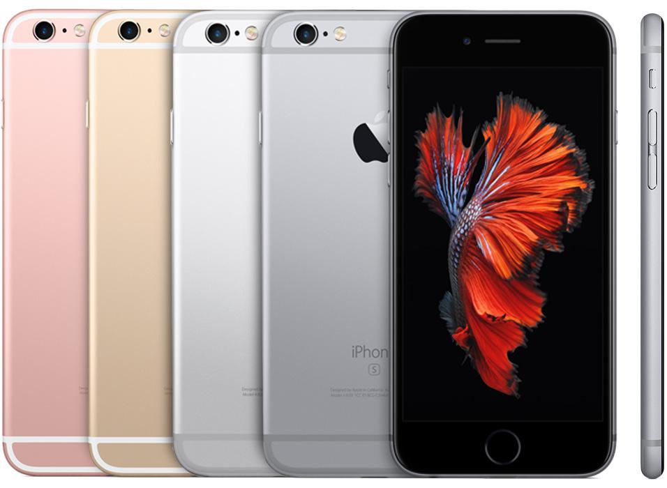 Range Of iPhone