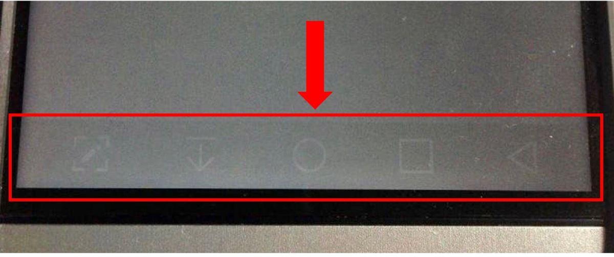 Static menu bar on screen