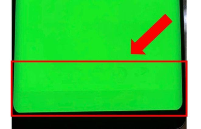 Dark shade on green background