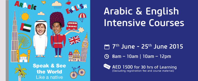 Enhance your English and Arabic skills with our Intensive Classes