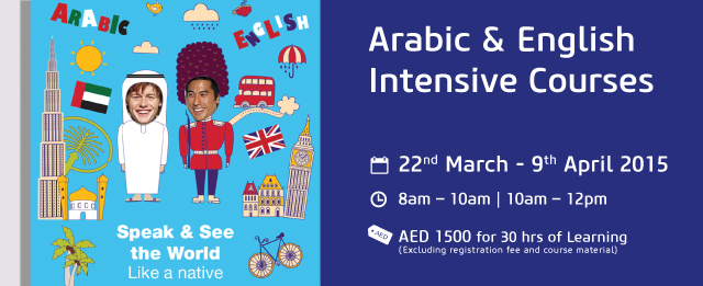Arabic & English Intensive Courses
