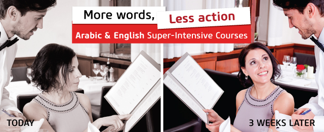 Summer Super Intensive Courses