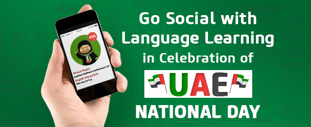 Celebrate UAE National Day with Emirati Arabic Learning Treats