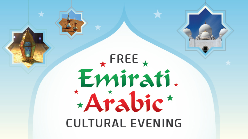 Join our Emirati Cultural Evening