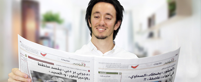 New Course: Understanding Media Arabic