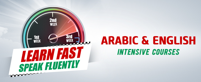 Learn English and Arabic At Full Speed