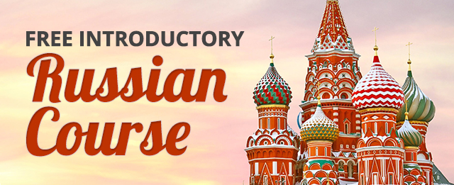 Learn Russian For Free