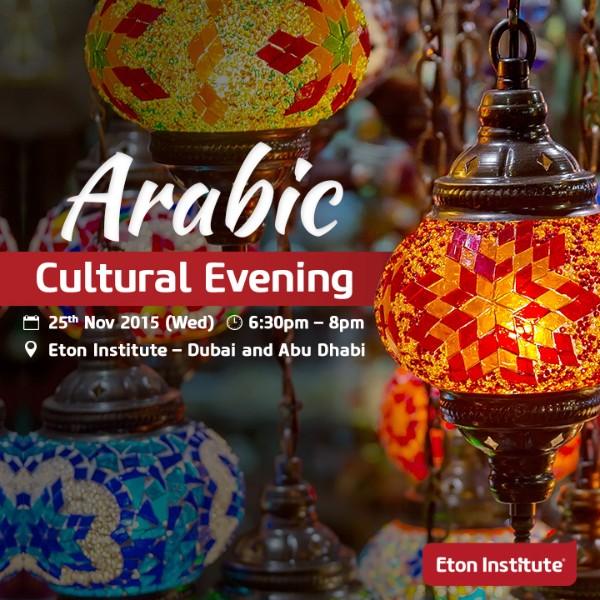 Arabic Cultural Evening