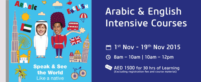 Go Intensive in Arabic and English!