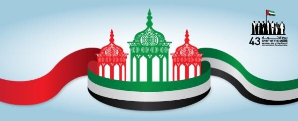 Free Arabic Course