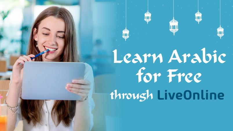 Arabic LiveOnline