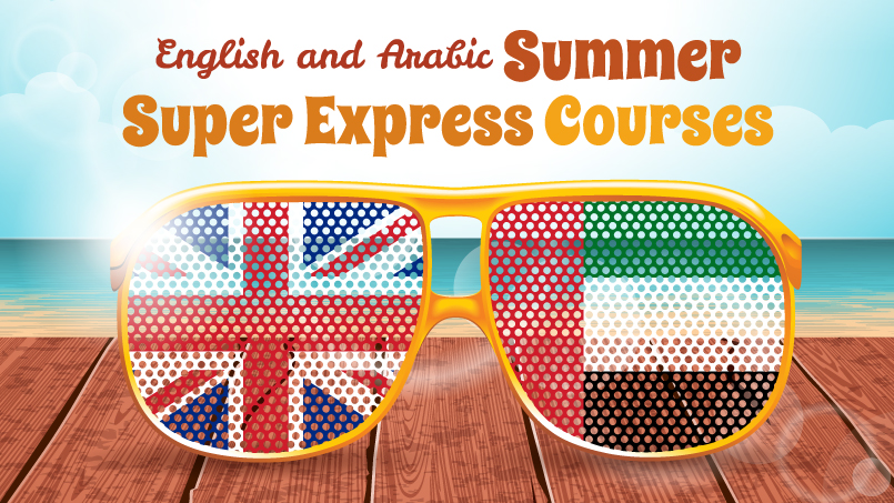 Super Express Courses