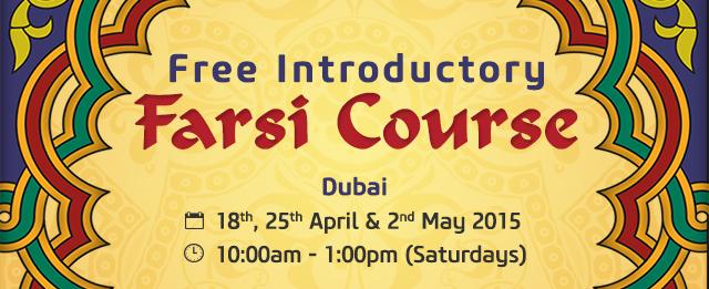 Free Farsi Course