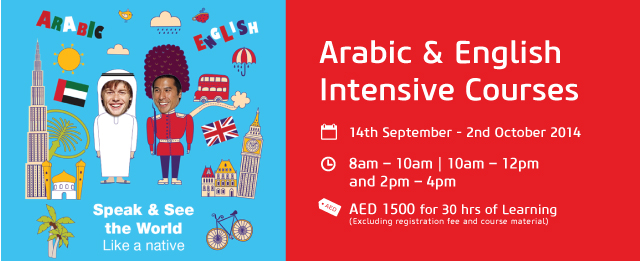 English and Arabic Intensives