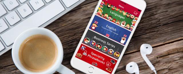 Introducing Eton Institute's Newest Learning App, 'Langu.ag'