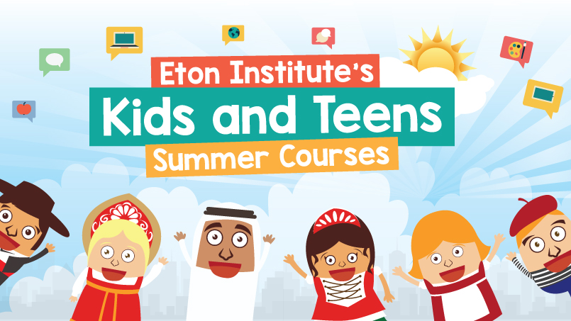Kids and Teens Courses