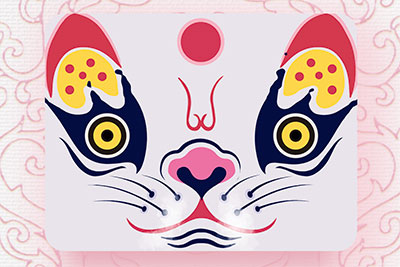 Animate theatrical cat mask