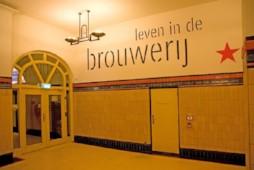 Heinekengebouw in Rotterdam