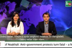 BangladeshTV